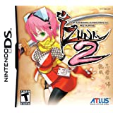 Izuna 2 The Unemployed Ninja Returnsby Atlus Software