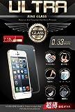 【1年保証、0.33mm、2.5TR ラウンドエッジ仕様】ULTRA FINE GLASS 強化ガラス液晶保護フィルム(高鮮明・スクラッチ防止・気泡軽減・指紋防止機能) (0.33mm 2.5TRラウンドエッジ, iphone5/5s/5c)