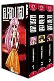 Elfen Lied Box 01: Bände 1-3 in einer Box