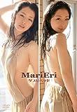 ダブルベッド/MariEri [DVD]