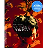 In the Mood for Love (The Criterion Collection) [Blu-ray] ~ Maggie Cheung Man-yuk