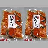 ◆シャケの明太タレ漬け700g[限定品350g×2袋【鮭のめんたい漬け】加熱用067-340