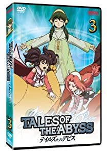 Tales of the Abyss Pt. 3