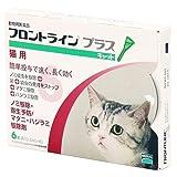 猫フロントラインプラス 6ピペット (動物用医薬品)