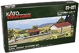 鉄道模型 カトー KATO N 23-221 ローカル貨物ホームセット イージーキット KATO23-221ロ-カルカモツエキセ 関水金属