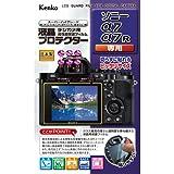 Kenko 液晶保護フィルム 液晶プロテクター SONY α7/α7R用 KLP-SA7