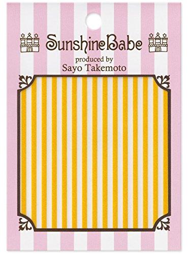 SunshineBabe ネイルシール ストライプ イエロー 2mm