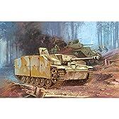 サイバーホビー 1/35スケール 【6365】  WW.II ドイツ軍 III号突撃砲G型 (初期型)w/シュルツェン