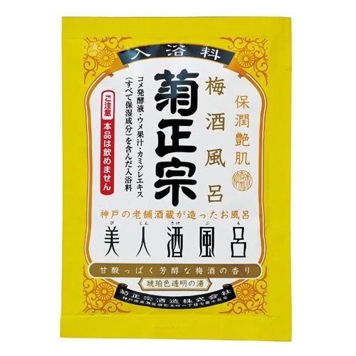 菊正宗 美人酒風呂 梅酒風呂X 10包