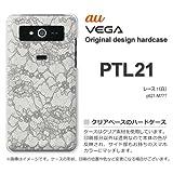 au VEGA PTL21 ケース VEGA PTL21 カバー ケース・ジャケット【レース1(白)/ptl21-M777】