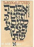 Sefer Otiyot: The Book of Letters : Sefer Otiyot