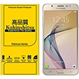 Kohinshitsu Mobile Accessories For Samsung Galaxy On8 Mobile Phone 2016 Model (Platinum Series, Screen Guard)