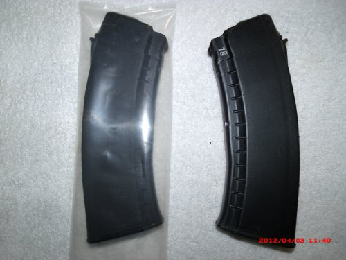 Bulgarian Military Surplus AK-74 Magazines