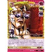 ジョジョの奇妙な冒険ABC 5弾 【アンコモン】 《キャラカード》 J-441 ルドル・フォン・シュトロハイム