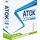 ATOK 2014 for Windows [�x�[�V�b�N] �A�J�f�~�b�N��