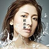 LOVE-石井里佳