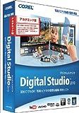 Corel Digital Studio 2010 アカデミック版