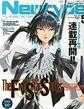 Newtype (ニュータイプ) 2013年 05月号 [雑誌]