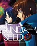 機動戦士ガンダム SEED HDリマスター Blu-ray BOX [MOBILE SUIT GUNDAM SEED HD REMASTER BOX] 4 (初回限定版)<最終巻>