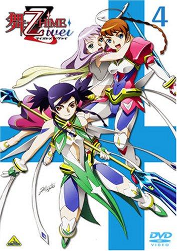 舞-乙HiME Zwei 4 (最終巻)