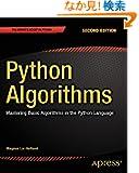 Python Algorithms: Mastering Basic Algorithms in the Python Language