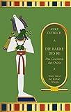 Die Barke des Re - Das Geschenk des Osiris -: Erster Teil der Roman-Trilogie aus dem alten �gypten