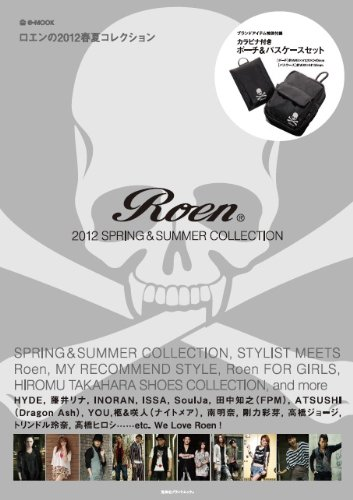 Roen 2012 SPRING & SUMMER COLLECTION (e-MOOK 宝島社ブランドムック)