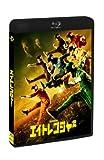 エイトレンジャー  通常版Blu-ray