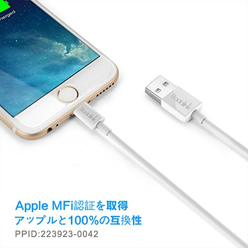 Badalink iPhoneケーブル ライトニングUSB充電ケーブル Apple MFi認証取得 急速充電 データ転送 iPhone、iPad、iPod各種対応
