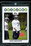 2008 Topps # 399 Red Bryant (Texas A & M) RC - Rookie Card - Seattle Seahawks - NFL Trading Cards at Amazon.com