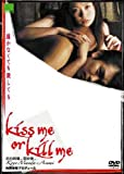 kiss me or kill me  [DVD]