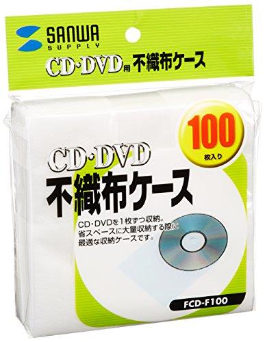 サンワサプライ CD・DVD用不織布ケース(100枚) FCD-F100