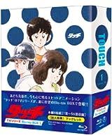 タッチ TVシリーズ Blu-ray BOX1(本編8枚組)
