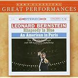 Gershwin: Rhapsody in Blue / An American in Paris / Concerto in F