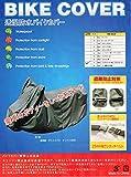 ブラック厚手 オックス生地使用 バイクカバー 防水 4Lサイズ 二重縫製