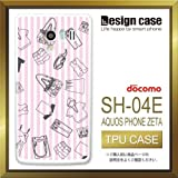 SH-04Eケース SH-04Eカバー SH-04E専用ケース TPUケース/AQUOS PHONE EX SH-04E /1167_ストライプ-ファッション(カワイイ_シンプル)
