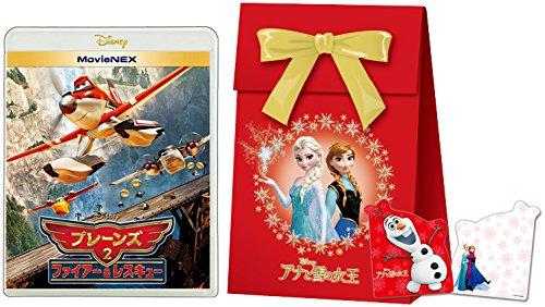 【期間限定商品】プレーンズ2/ファイアー&レスキュー MovieNEX [ブルーレイ+DVD+デジタルコピー(クラウド対応)+MovieNEXワールド](「アナと雪の女王」オリジナル ギフトバッグ付) [Blu-ray]