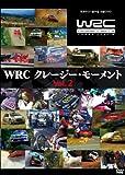 WRC クレージー・モーメント VOL.2 [DVD]
