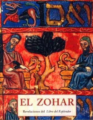 El Zohar (LOS PEQUEÑOS LIBROS DE LA SABIDURIA)