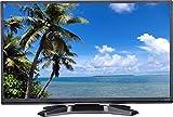 オリオン 24V型 3波(地上・BS・110度CSデジタル) ハイビジョン液晶テレビ ブルーライトガード搭載 ヘアラインブラック BTX24-31HB ランキングお取り寄せ