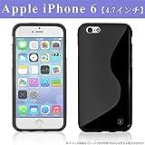 iPhone6S /iPhone 6 ケース カバー  Sライン シリコン TPU アップル Apple アイホン 6 【ブラック】【MiniSuit】【日本正規輸入代理店品】