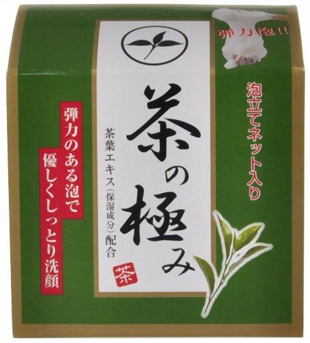 茶の極み洗顔石けん 90g