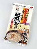 ますだ製麺 地獄炊うどん スープ付  500g(100g×5束) うどんスープ 10g×5袋