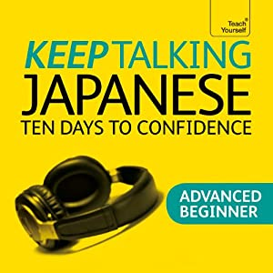 Keep Talking Japanese Speech