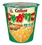 (お徳用ボックス) カルビー じゃがりこ サラダ 60g*12個