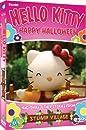 Hello Kitty: Stump Village - Happy Halloween [DVD]