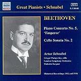 シュナーベルのベートーヴェン「ピアノ協奏曲第5番『皇帝』」