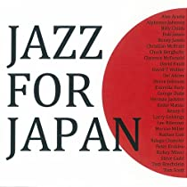 Various Artist/Jazz For Japan����������̺���ҼԻٱ�CD