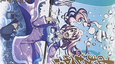 漫画の表現変化 ・ 天野こずえ先生の影と髪ベタ