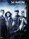 X-MEN:ファイナル ディシジョン (新生アルティメット・エディション) [DVD]